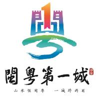 匡乐雅(福建)文化旅游发展有限公司